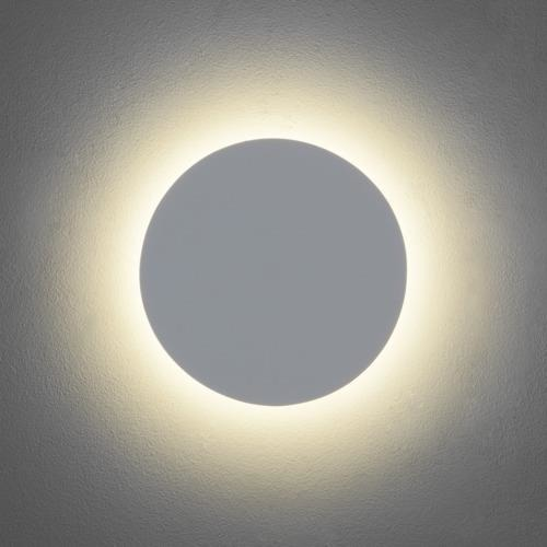 Kinkiet Astro Eclipse Round 350 7614